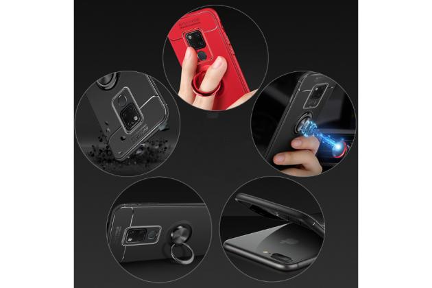 Задняя панель-крышка из прочного силикона с матовым противоскользящим покрытием для Huawei Mate 20 6.53 с магнитным держателем красная