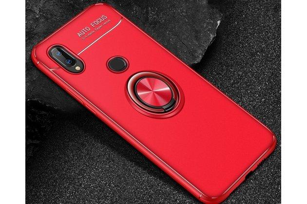Задняя панель-крышка из прочного силикона с матовым противоскользящим покрытием для Huawei Nova 3e 4/128GB с магнитным держателем красная
