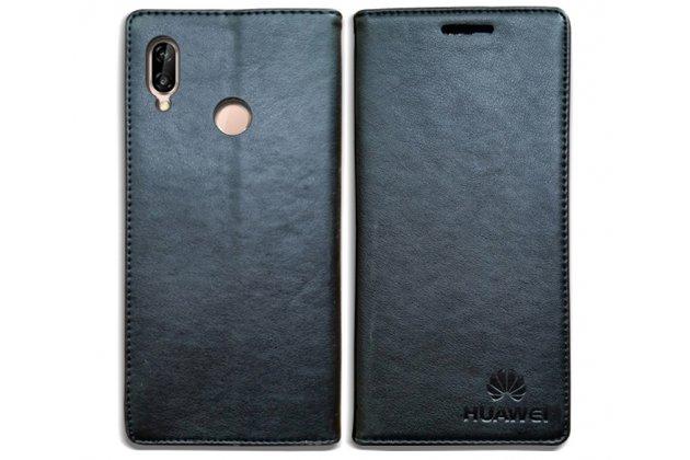 Фирменный премиальный элитный чехол-книжка из качественной импортной кожи с мульти-подставкой и визитницей для Huawei Nova 3e 4/128GB  черный