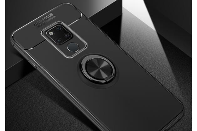 Задняя панель-крышка из прочного силикона с матовым противоскользящим покрытием для Huawei Mate 20 6.53 с магнитным держателем черная