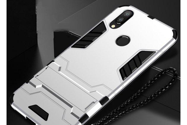 Противоударный усиленный ударопрочный фирменный чехол-бампер-пенал для Huawei Nova 3e 4/128GB серебристый
