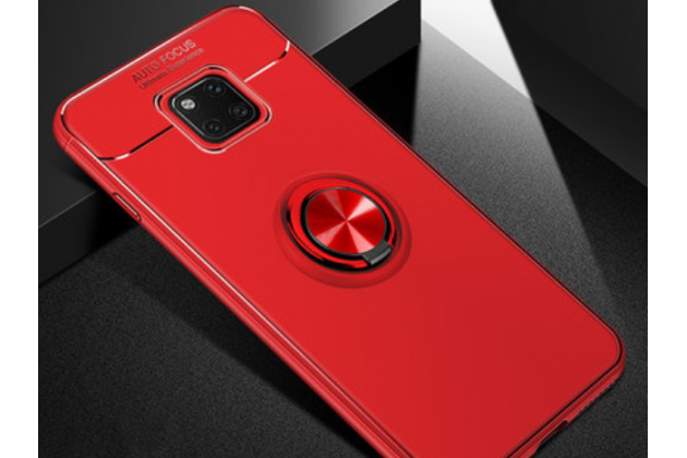 Задняя панель-крышка из прочного силикона с матовым противоскользящим покрытием для Huawei Mate 20 Pro / Mate 20 RS 6.39 с магнитным держателем красная