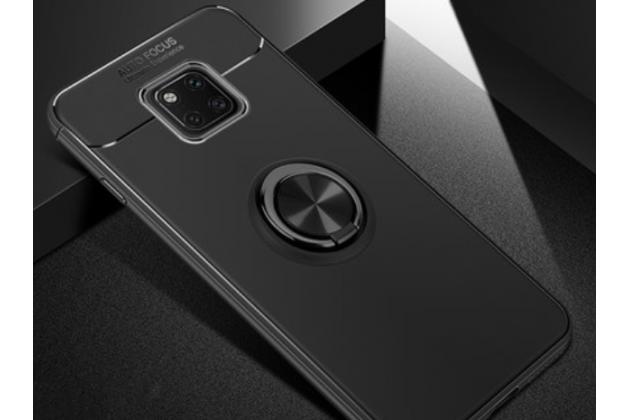 Задняя панель-крышка из прочного силикона с матовым противоскользящим покрытием для Huawei Mate 20 Pro / Mate 20 RS 6.39 с магнитным держателем черная