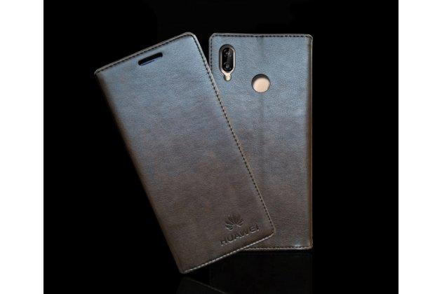 Фирменный премиальный элитный чехол-книжка из качественной импортной кожи с мульти-подставкой и визитницей для Huawei Nova 3e 4/128GB коричневый