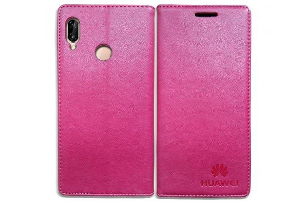 Фирменный премиальный элитный чехол-книжка из качественной импортной кожи с мульти-подставкой и визитницей для Huawei Nova 3e 4/128GB розовый