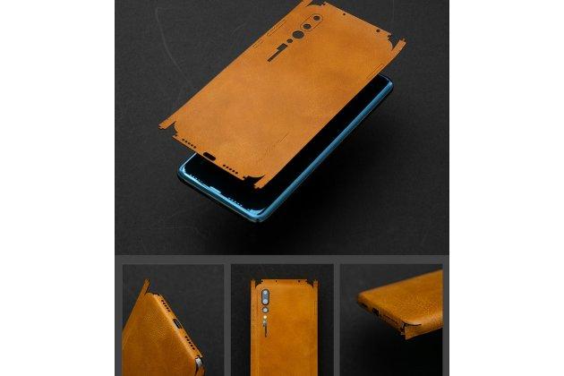 Оригинальная эксклюзивная задняя кожаная наклейка (из натуральной кожи) для Huawei Nova 3e 4/128GB красная