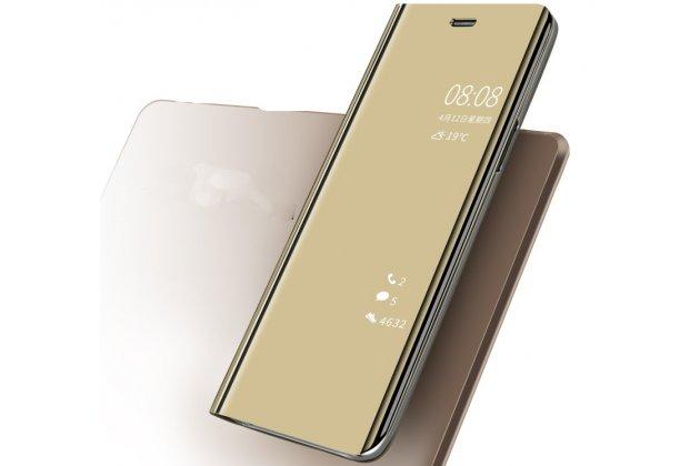 """Чехол-книжка с дизайном """"Clear View Cover"""" полупрозрачный с зеркальной поверхностью для Huawei Nova 3e 4/128GB золотой"""