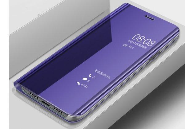 """Чехол-книжка с дизайном """"Clear View Cover"""" полупрозрачный с зеркальной поверхностью для Huawei Nova 3e 4/128GB фиолетовый"""