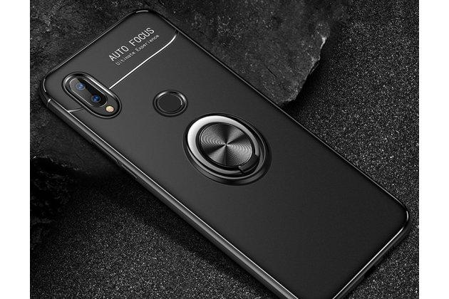 Задняя панель-крышка из прочного силикона с матовым противоскользящим покрытием для Huawei Nova 3e 4/128GB с магнитным держателем черная