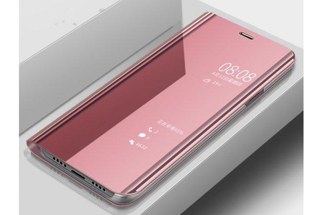"""Чехол-книжка с дизайном """"Clear View Cover"""" полупрозрачный с зеркальной поверхностью для Huawei Nova 3e 4/128GB розовое золото"""