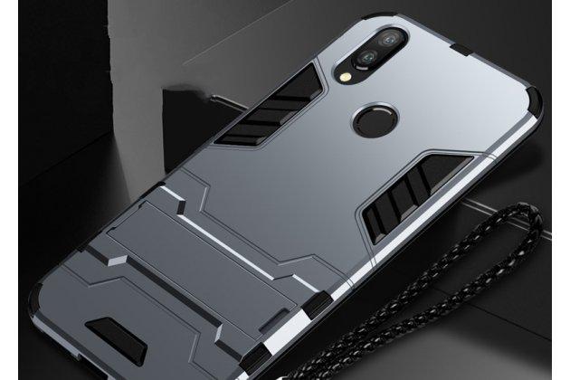 Противоударный усиленный ударопрочный фирменный чехол-бампер-пенал для Huawei Nova 3e 4/128GB серый