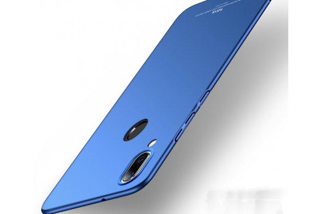 Задняя панель-крышка из прочного пластика с матовым противоскользящим покрытием для Huawei Nova 3e 4/128GB  в синем цвете