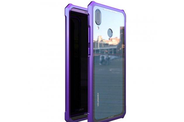 Неубиваемый противоударный ударопрочный фирменный чехол-бампер для Huawei Nova 3e 4/128GB с металлическими защитными углами со стеклом задней крышки Gorilla Glass фиолетовый
