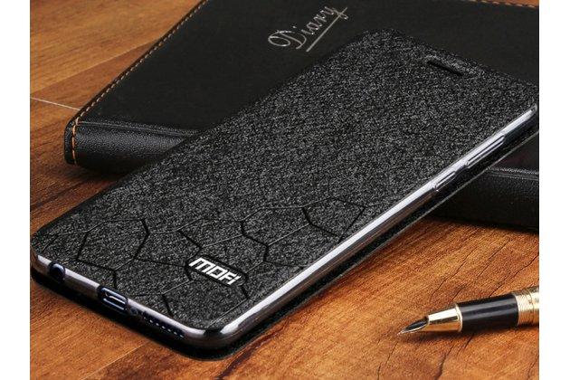 Фирменный чехол-книжка водоотталкивающий с мульти-подставкой на жёсткой металлической основе для Huawei Nova 3e 4/128GB  черный