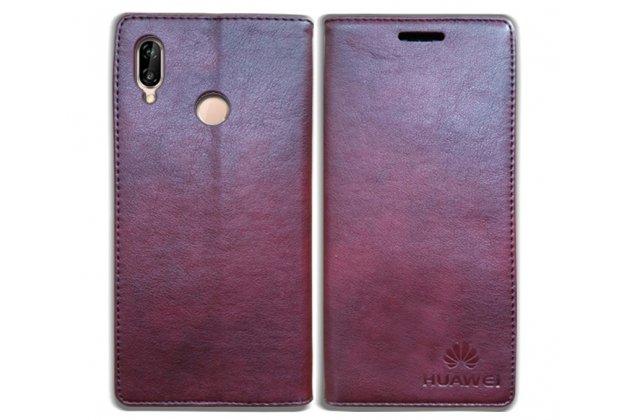 Фирменный премиальный элитный чехол-книжка из качественной импортной кожи с мульти-подставкой и визитницей для Huawei Nova 3e 4/128GB красное вино
