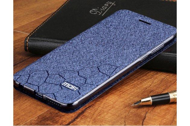 Фирменный чехол-книжка водоотталкивающий с мульти-подставкой на жёсткой металлической основе для Huawei Nova 3e 4/128GB  синий