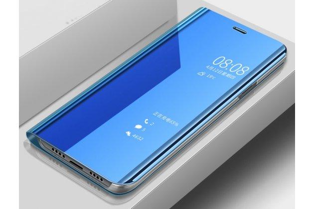 """Чехол-книжка с дизайном """"Clear View Cover"""" полупрозрачный с зеркальной поверхностью для Huawei Nova 3e 4/128GB голубой"""
