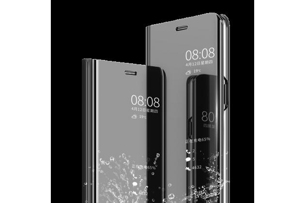 """Чехол-книжка с дизайном """"Clear View Cover"""" полупрозрачный с зеркальной поверхностью для Huawei Nova 3e 4/128GB черный"""