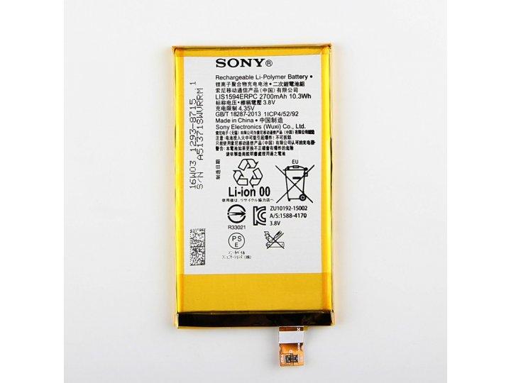 Фирменная аккумуляторная батарея LIS1594ERPC 2700 mAh на телефон Sony Xperia Z5 compact E5803 E5823/ Z5 Compac..