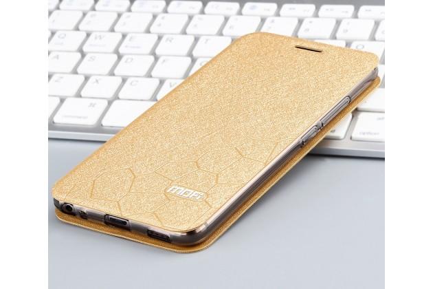 Фирменный чехол-книжка водоотталкивающий с мульти-подставкой на жёсткой пластиковой основе для Huawei Mate 20 Lite (SNE-LX1) с декором золотой