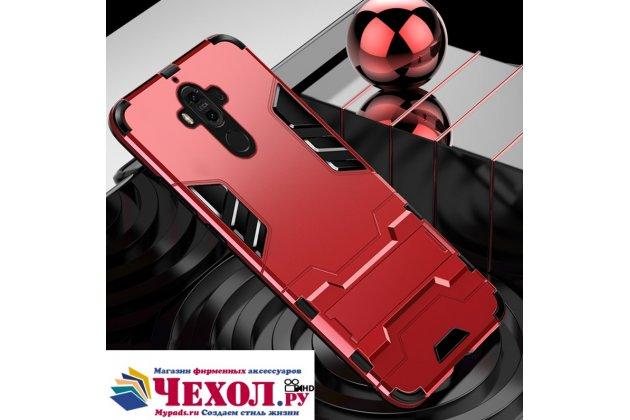 Противоударный усиленный ударопрочный фирменный чехол-бампер-пенал для Huawei Mate 20 Lite (SNE-LX1) красный