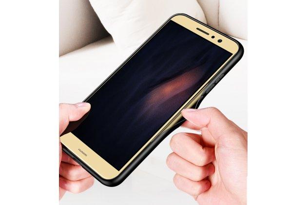 """Фирменный ультра-тонкий силиконовый чехол-бампер для Huawei Mate 20 Lite (SNE-LX1) с закаленным стеклом на заднюю крышку телефона с 3D изображением """"Сердце"""""""