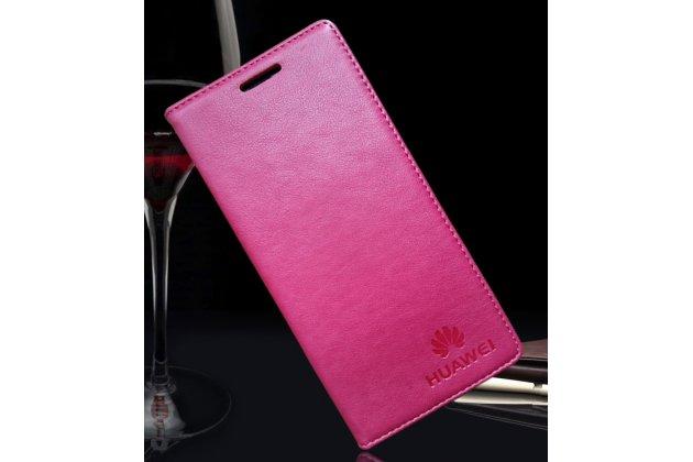 Фирменный чехол-книжка из качественной импортной кожи с мульти-подставкой для Huawei Mate 20 Lite (SNE-LX1) розовый