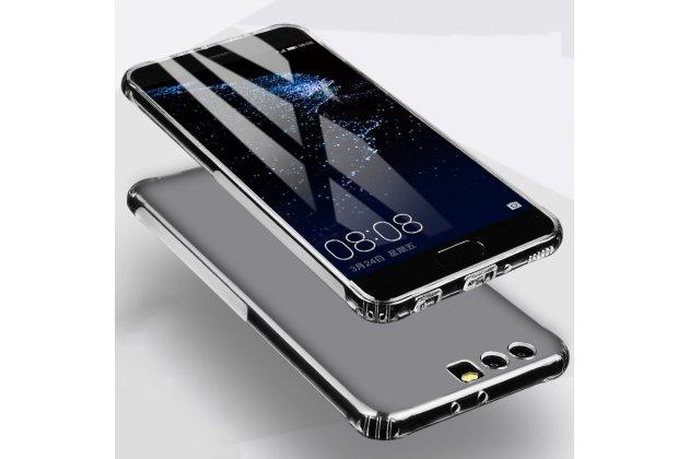 Фирменная ультра-тонкая полимерная из мягкого качественного силикона задняя панель-чехол-накладка для Huawei Mate 20 Lite (SNE-LX1) прозрачная