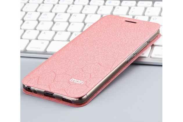 Фирменный чехол-книжка водоотталкивающий с мульти-подставкой на жёсткой пластиковой основе для Huawei Mate 20 Lite (SNE-LX1) с декором розовый