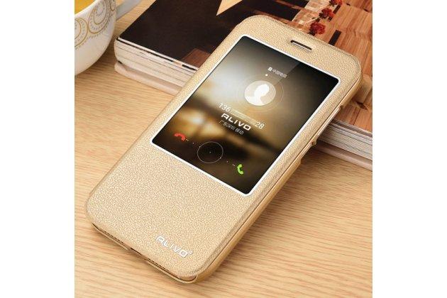 Фирменный оригинальный чехол-книжка для Huawei Mate 20 Lite (SNE-LX1) золотой с окошком для входящих вызовов водоотталкивающий