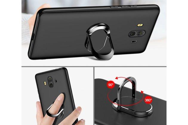 Задняя панель-крышка из прочного силикона с матовым противоскользящим покрытием для Huawei Mate 20 Lite (SNE-LX1) с магнитным держателем черная