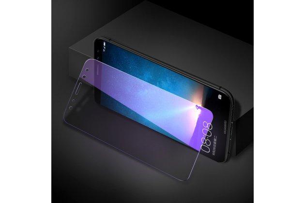 Фирменное защитное закалённое противоударное стекло для телефона Huawei Mate 20 Lite (SNE-LX1) из качественного японского материала премиум-класса с олеофобным покрытием с технологией защиты глаз