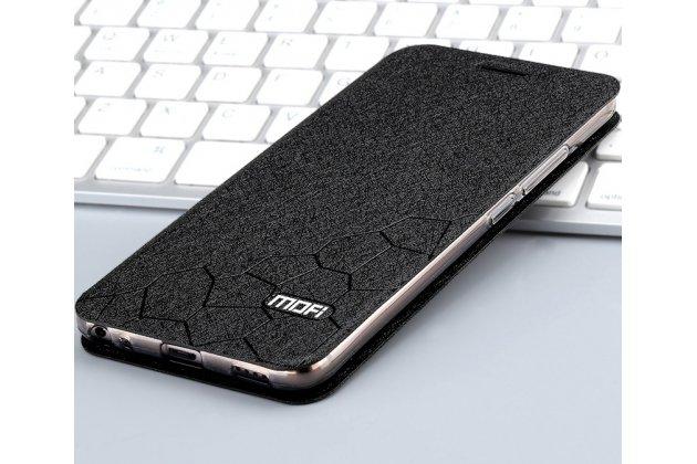 Фирменный чехол-книжка водоотталкивающий с мульти-подставкой на жёсткой пластиковой основе для Huawei Mate 20 Lite (SNE-LX1) с декором черный
