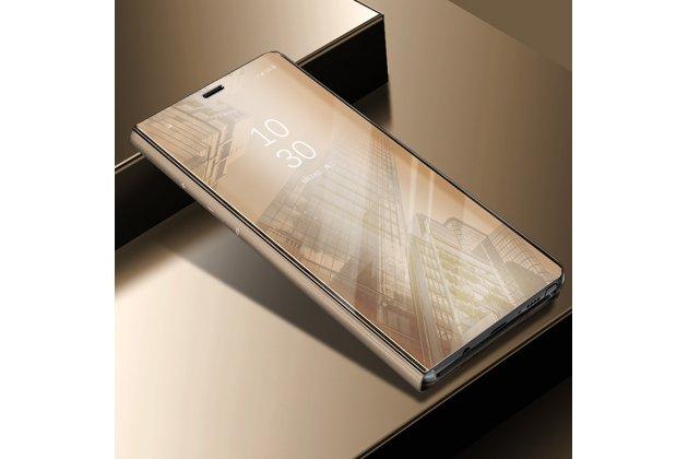 """Чехол-книжка с дизайном """"Clear View Cover"""" полупрозрачный с зеркальной поверхностью для Huawei Mate 20 Lite (SNE-LX1) золотой"""