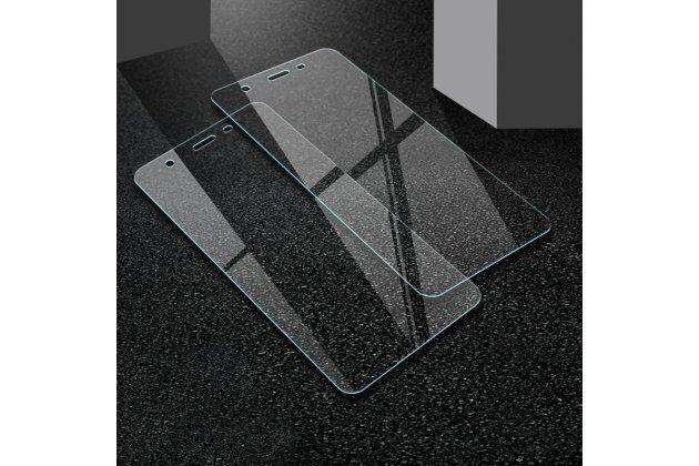 Фирменное защитное закалённое противоударное стекло (НЕ полный экран) для телефона Huawei Mate 20 Lite (SNE-LX1) из качественного японского материала премиум-класса с олеофобным покрытием