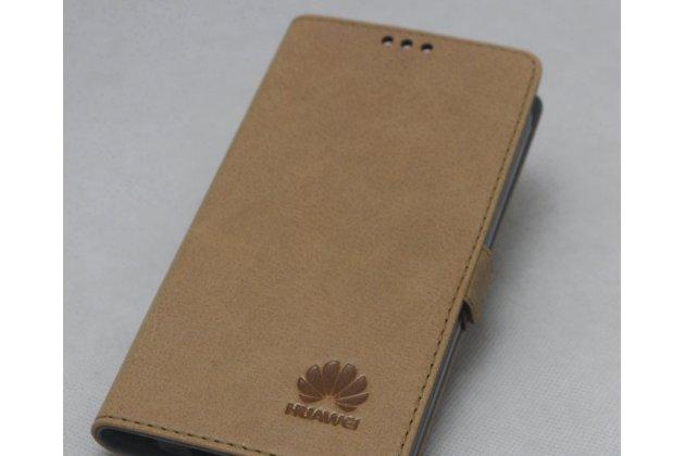 Фирменный чехол-книжка  из качественной импортной кожи с застёжкой и мультиподставкой для Huawei Mate 20 Lite (SNE-LX1) с логотипом бежевый