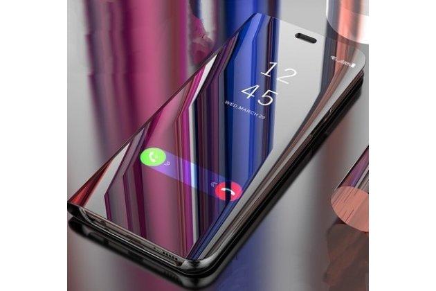"""Чехол-книжка с дизайном """"Clear View Cover"""" полупрозрачный с зеркальной поверхностью для Huawei Mate 20 Lite (SNE-LX1) розовое золото"""