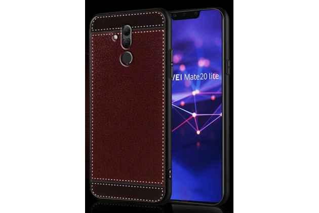 Фирменная премиальная элитная крышка-накладка на Huawei Mate 20 Lite (SNE-LX1) коричневая из качественного силикона с дизайном под кожу
