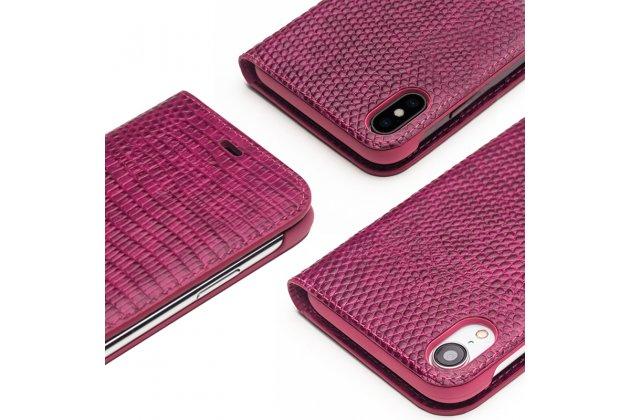 Фирменный роскошный эксклюзивный чехол с фактурной прошивкой рельефа кожи крокодила и визитницей розовый для iPhone XS. Только в нашем магазине. Количество ограничено