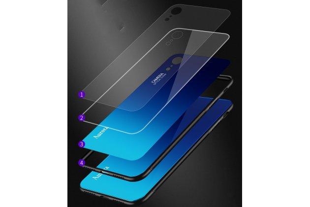 """Фирменный ультра-тонкий силиконовый чехол-бампер для iPhone XS с закаленным стеклом на заднюю крышку телефона """"тематика Градиент"""" синий"""