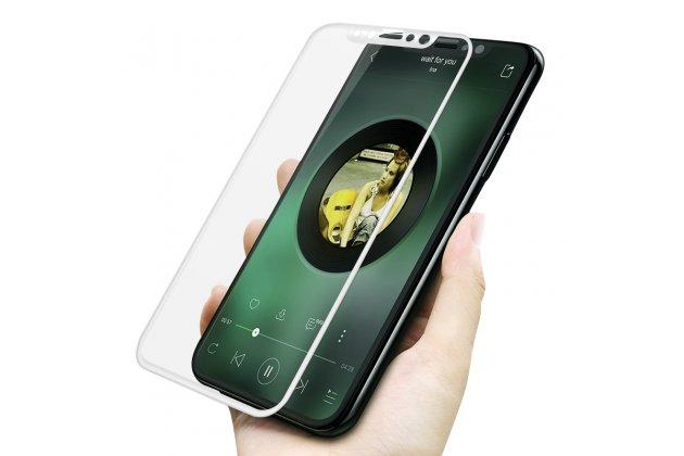 Фирменное 3D защитное изогнутое стекло с закругленными изогнутыми краями которое полностью закрывает экран / дисплей по краям с олеофобным покрытием для iPhone XS