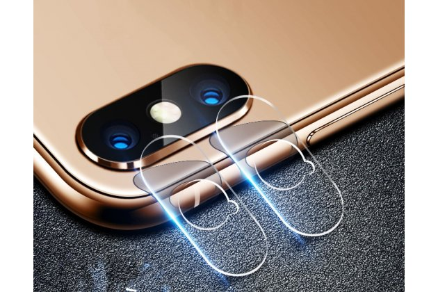 Защитное стекло для объектива камеры телефона для iPhone XS