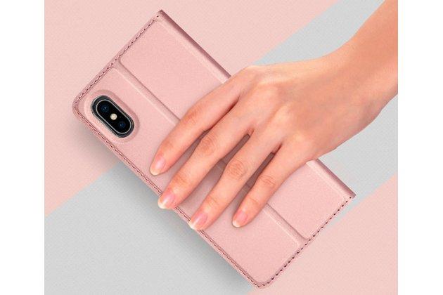 Фирменный чехол-книжка водоотталкивающий с мульти-подставкой на жёсткой металлической основе для iPhone XS розовое золото