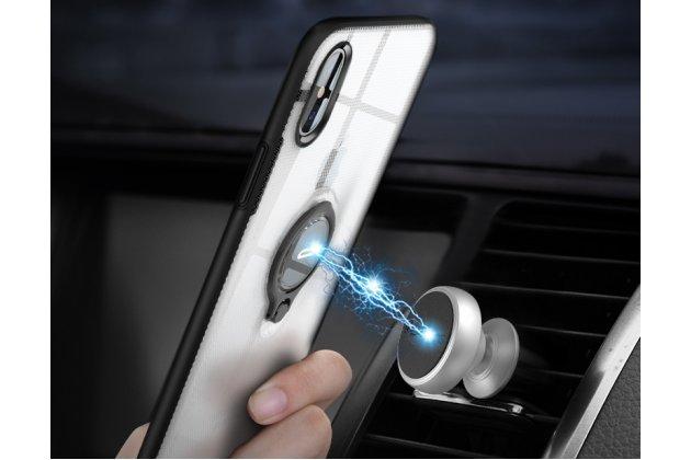 Задняя панель-крышка из прочного силикона для iPhone XS с магнитным держателем черная