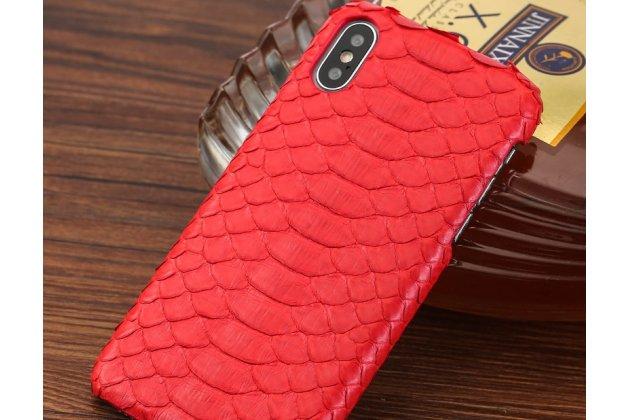 Фирменная элегантная экзотическая задняя панель-крышка с фактурной отделкой натуральной кожи змеи красного цвета для iPhone XS. Только в нашем магазине. Количество ограничено.