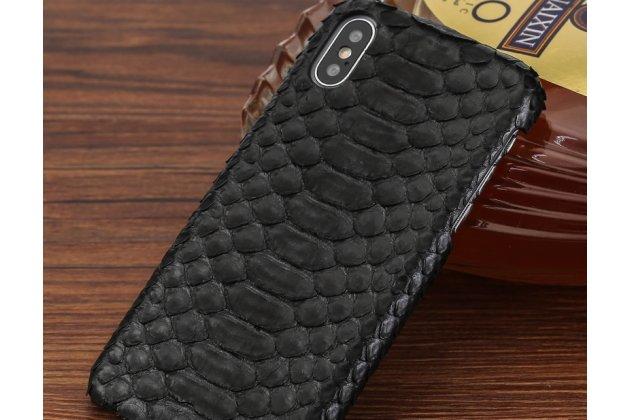 Фирменная элегантная экзотическая задняя панель-крышка с фактурной отделкой натуральной кожи змеи черного цвета для iPhone XS. Только в нашем магазине. Количество ограничено.