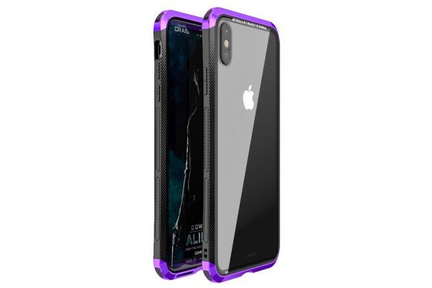 Неубиваемый противоударный ударопрочный фирменный чехол-бампер для iPhone XS с металлическими защитными углами со стеклом задней крышки Gorilla Glass цвет черно-фиолетовый