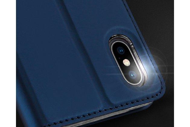 Фирменный чехол-книжка водоотталкивающий с мульти-подставкой на жёсткой металлической основе для iPhone XS  синий