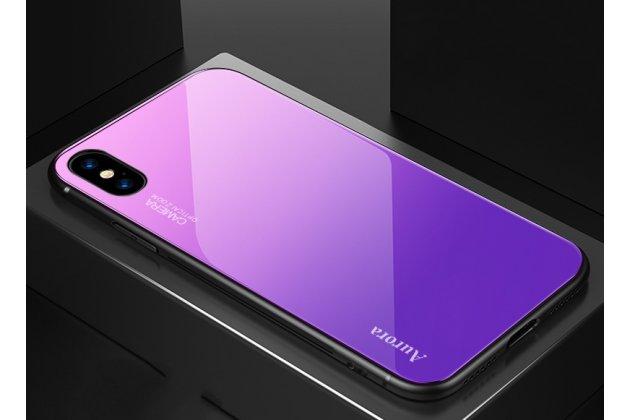 """Фирменный ультра-тонкий силиконовый чехол-бампер для iPhone XS Max с закаленным стеклом на заднюю крышку телефона """"тематика Градиент"""" фиолетовый"""