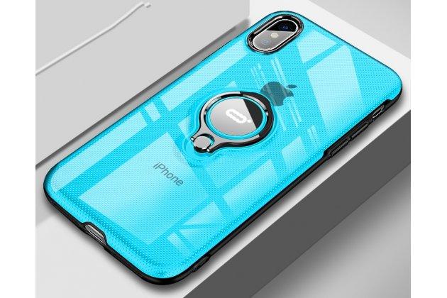 Задняя панель-крышка из прочного силикона для iPhone XS Max с магнитным держателем голубая